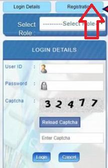 Pavitra Portal Online Registration 2020 In Hindi