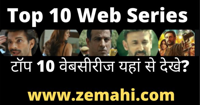 Top Web Series In Hindi