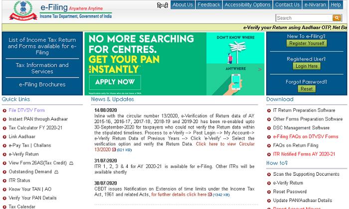 Duplicate Pan Card Kaise Banaye Online In Hindi