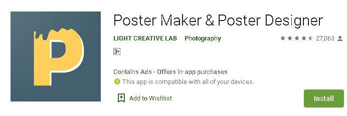 मोबाइल से शुभकामनाएं Banner, Poster कैसे बनाये?